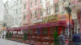 ARBAT STREET MOSCOW RUSSIA