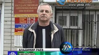 видео Изменен порядок регистрации транспортных средств