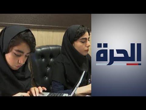 اتهام إيران بالتستر على قمع المتظاهرين وطهران تهدد  - 16:00-2020 / 2 / 13
