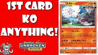 1st Ever Non-GX Blacephalon can OHKO Anything! (Pokemon TCG)