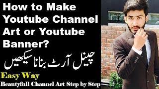 How to Make YouTube Channel Art? YouTube channel Art kaise banate hain? Urdu/Hindi Tutorial