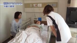 見て知るリハビリテーション看護 【第9巻】大腿骨近位部骨折のリハビリテーション看護