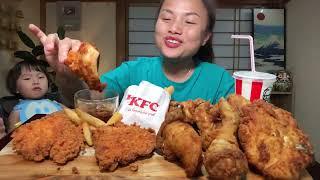 ??Combo Set Gà Cay KFC Chấm Cùng Sốt Cay Samyang & Cái Kết Quá Xá Đã #370