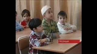 В Чечне снижена плата за садики Чечня.