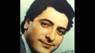 حفلة جوبة مجبر الجزء 1 - فؤاد غازي