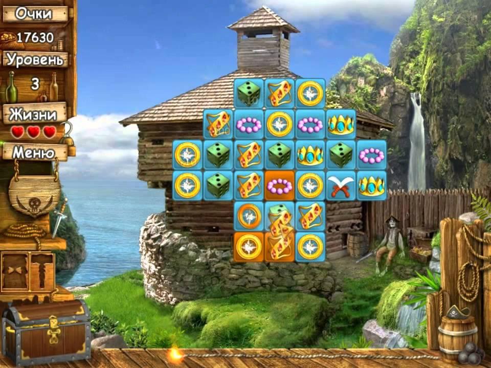 Игра Остров Сокровищ Скачать Бесплатно Полную Версию - фото 10