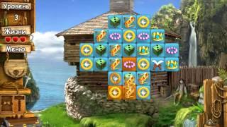 Остров сокровищ 2 - Полная версия