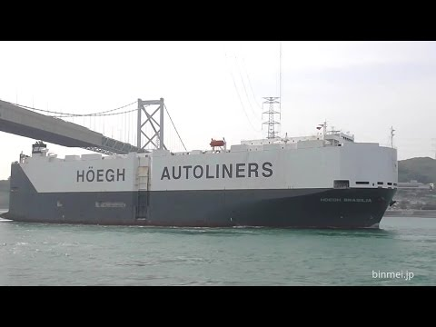 HOEGH BRASILIA - Hoegh Autoliners vehicles carrier