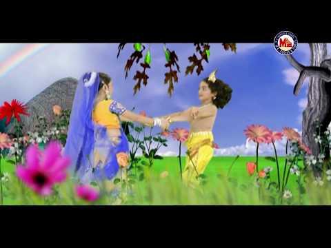 VIRASAVADHU BIDU NEE   CHANDADA KRISHNA  Hindu Devotional Songs Kannada   Sree Krishna video songs