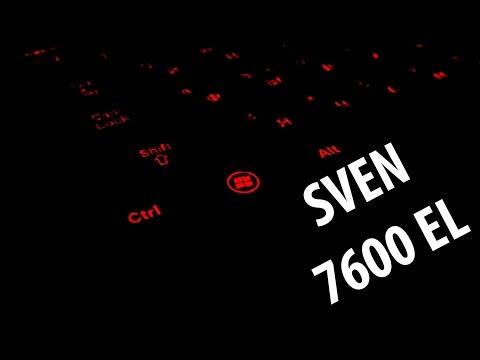 Разные Ништяки Sven 7600 EL