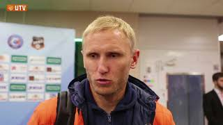 "Александр Данцев - о победе над ""Тосно"""