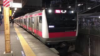 E233系5000番台ケヨF54編成土気発車