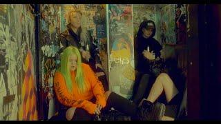Смотреть клип Alma - Karma