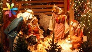 Рождественские традиции, которые  помогут сохранить здоровье – Все буде добре Выпуск 735 от 06.01.16