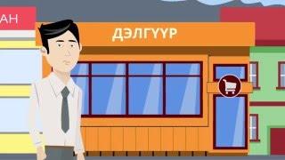 Анимированный видеоролик для монгольского представительства 1С(, 2016-03-10T13:38:12.000Z)