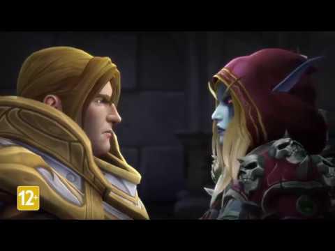 Дополнение Battle for Azeroth уже доступно!