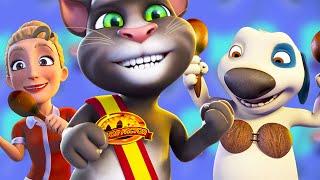Cidade Feliz - Talking Tom and Friends (Temporada 10 Episódio 2)
