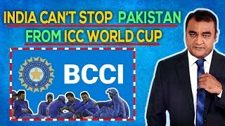 India cannot stop Pakistan from ICC World Cup | G Sports with Waheed Khan