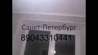 Ремонт квартир и комнат в Санкт-Петербурге.(, 2016-09-25T19:05:42.000Z)