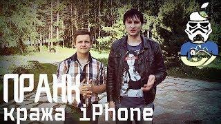 видео iPhone упал и сломался