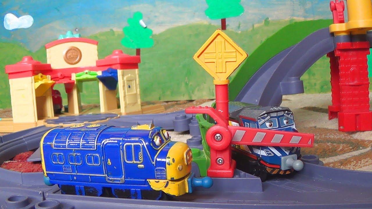Железная дорога - Паровозики из Чаггингтона - Играем в игрушечные поезда - видео для детей