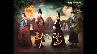 the moon embraces the sun ost.Heora (해오라)-moonlight is setting*with lyrics.