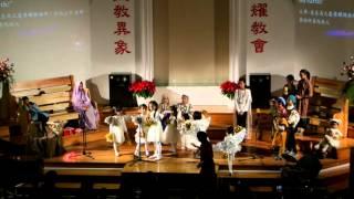20151219 仁愛堂兒主聖誕音樂劇