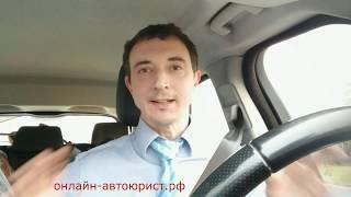 Обучение возврату прав всего за 350 рублей