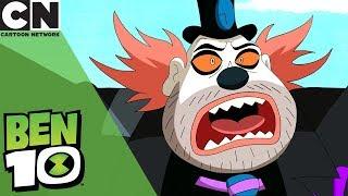 Ben 10 | What is He Wearing? | Cartoon Network