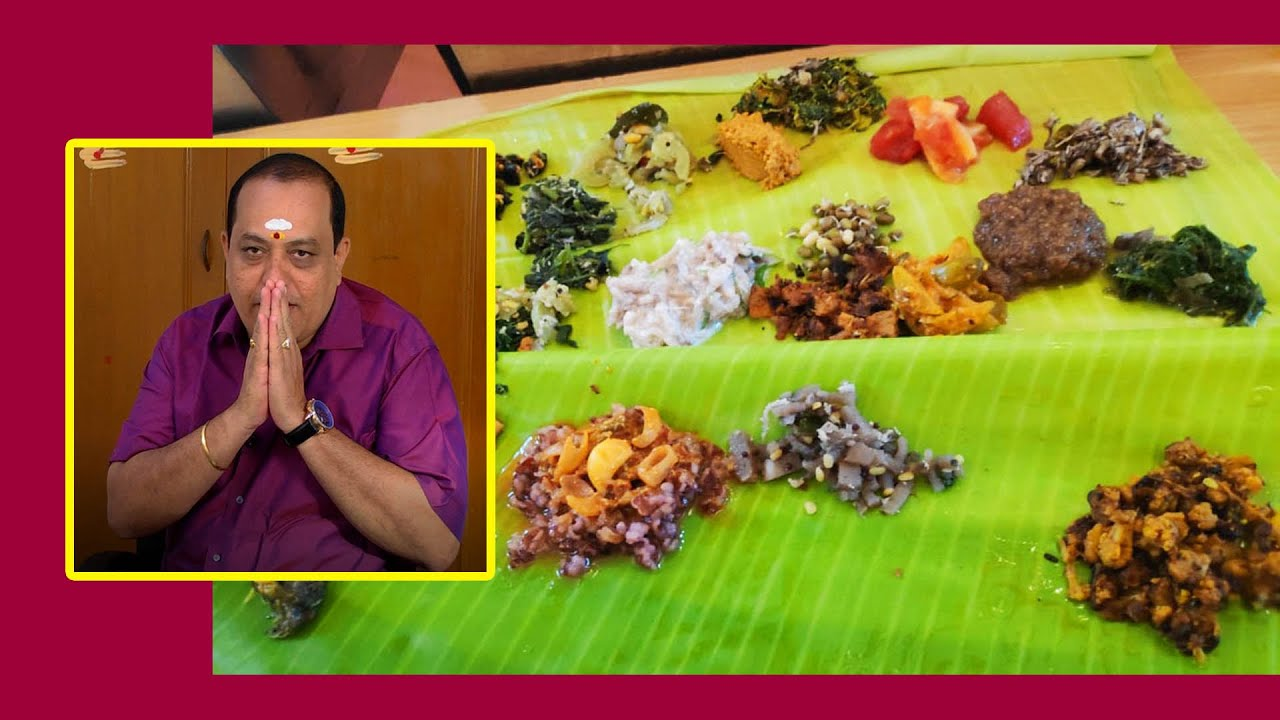 வாழை இலையில் சாப்பிடுவதால் யாருக்கெல்லாம் நன்மை ஏற்படும் - P.Manikandan - NNTV