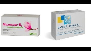 видео Витамин В6 - для чего нужен организму?