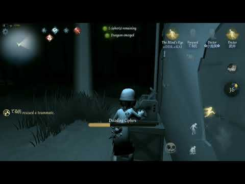 4 GENS KITE BUT NOT ENOUGH [#90] Identity V with Jack