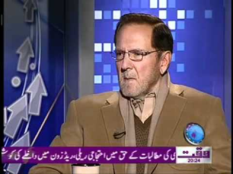 Hot Line (Internal and External Pakistani Issues) 06 January 2012