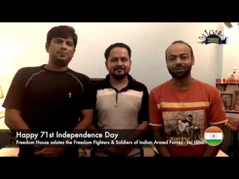 Vande Mataram | Freedom House | Vaibhav & Varun | Happy Independence Day