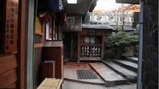 Shibu Onsen  /  Nagano 【渋温泉と歴史の宿金具屋】