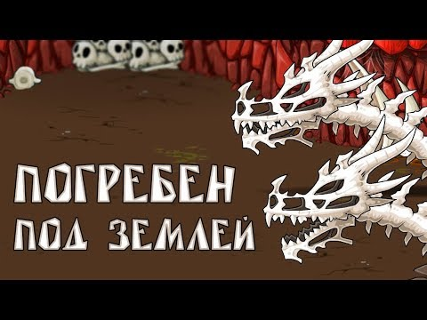 Epic Battle Fantasy 5 - Прохождение игры #50 | Погребен под землей