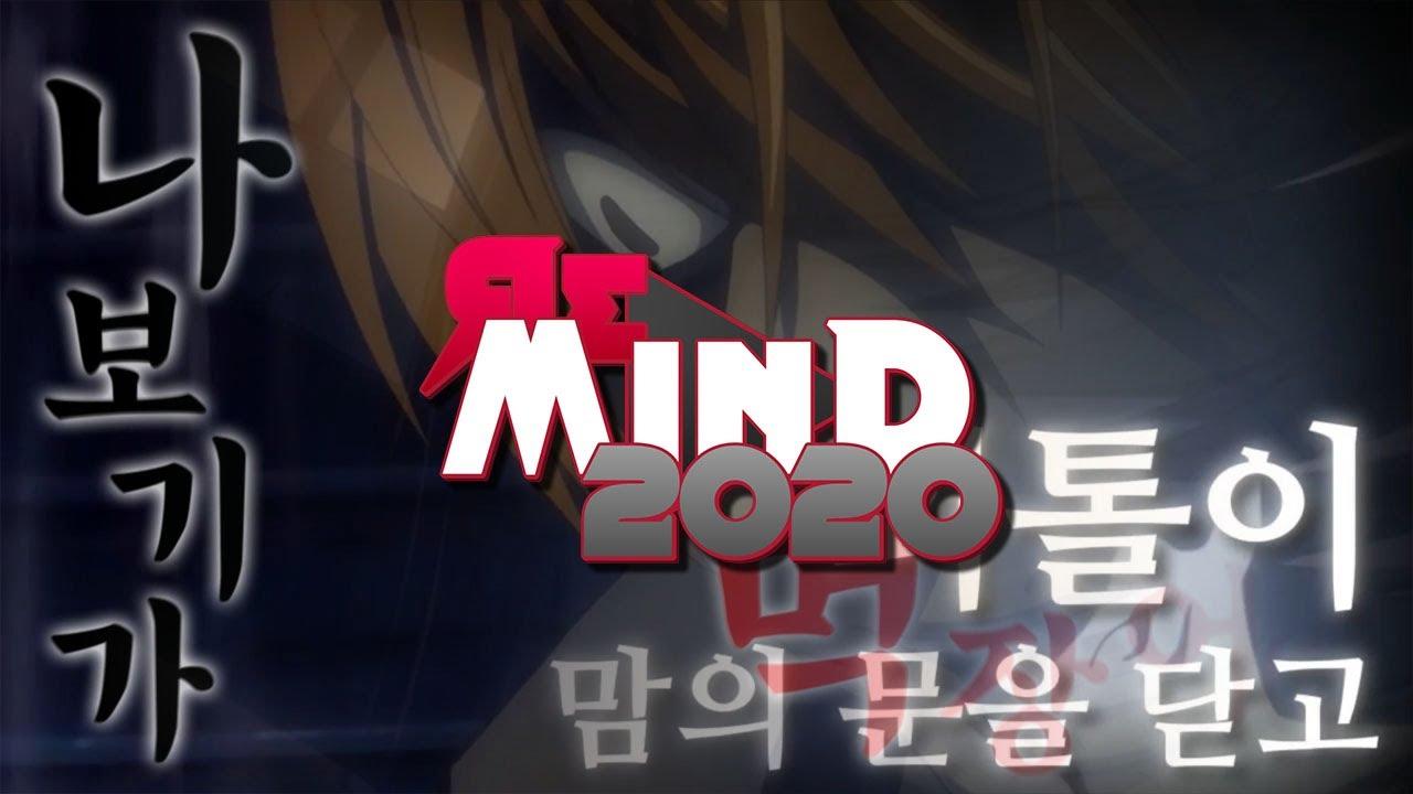 [ReMinD 2020 단품] 라이토 - 진달래꽃+외톨이