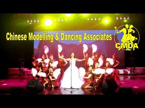 Chinese Modelling & Dancing Associates 2
