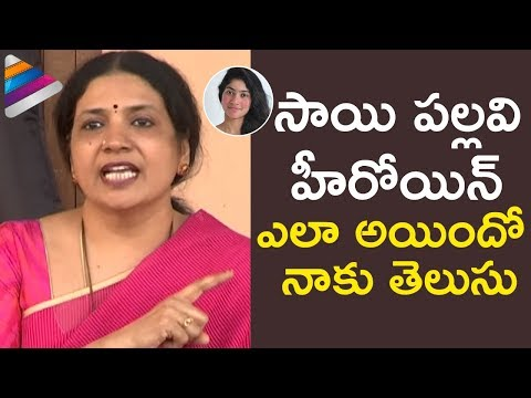 Jeevitha Rajasekhar Shocking Comments on Sai Pallavi | Sri Reddy | Jeevitha Rajasekhar Press Meet