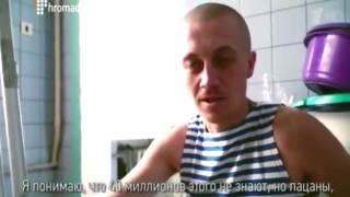 НОВОСТИ СЕГОДНЯ!СМИ Украины скрывает факты настоящей войны на Донбассе АТО 1080p