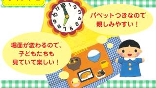 http://www.meito.jp/products/apron/27603_detail.html 幼児期に身につ...