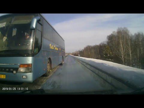 Near Head on Collision with a Bus || ViralHog