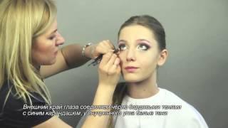 Уроки макияжа. #1