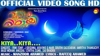 Kiya Kiya Official Song HD | Aakashamittayee | New Malayalam Film