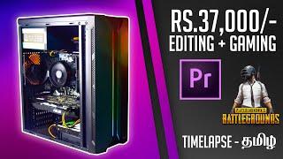 37K-ல் Editing + Gaming PC | @Gameplay on Tamil  PC BUILD | PC Build Tamil