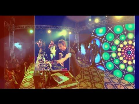 DJ KANTIK - I AM YOU (ORIGINAL)