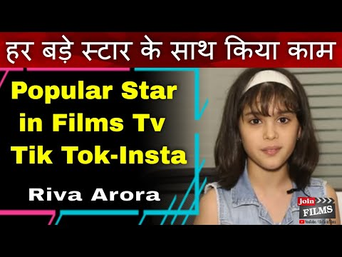 Tik Tok - Instagram- Films & Tv Serial Star , RIVA ARORA Interview #FilmyFunday | Joinfilms