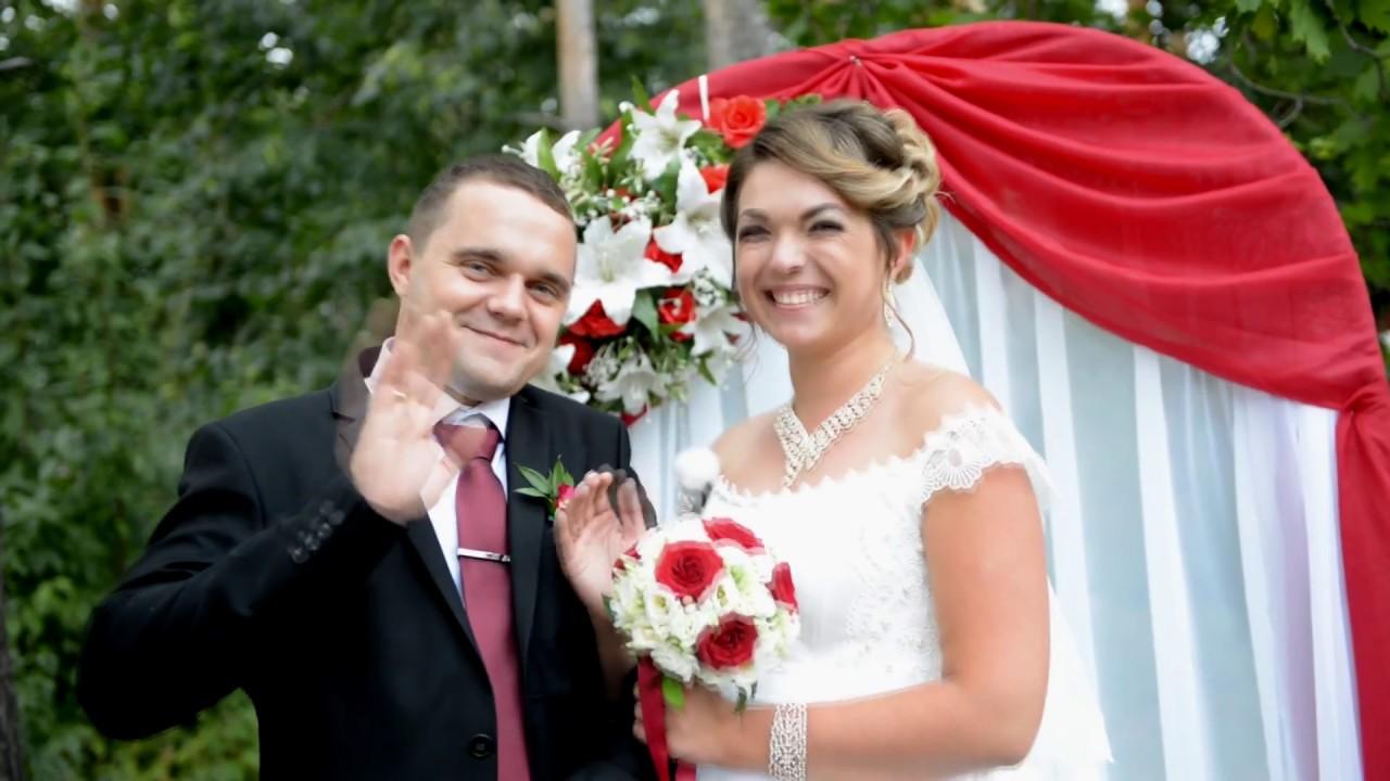Свадьба 11 августа 2017 года