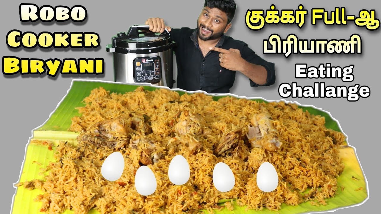 ROBO COOKER FULL CHICKEN BIRYANI  EATING CHALLENGE & Chicken Curry with Eggs | EATING CHALLENGE BOYS