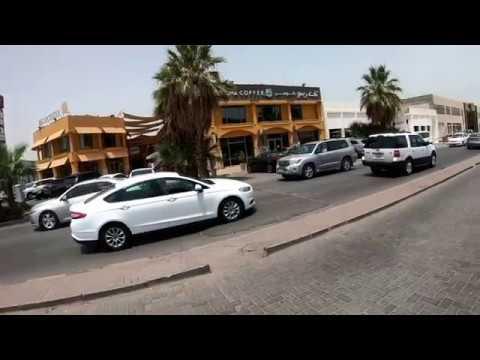 SHUWAIKH AREA IN KUWAIT